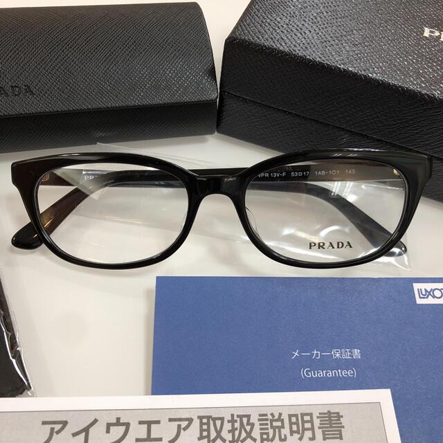 PRADA(プラダ)の定価49,500 PRADA プラダ VPR13V-F メガネ 眼鏡 めがね メンズのファッション小物(サングラス/メガネ)の商品写真