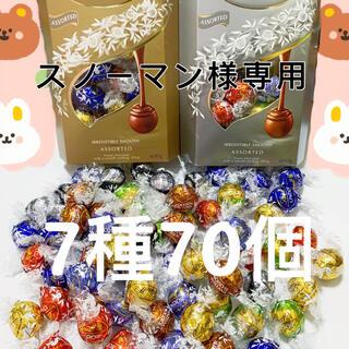 リンツ(Lindt)のスノーマン様専用リンツリンドールチョコレート 7種70個(菓子/デザート)