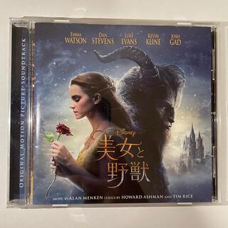 ビジョトヤジュウ(美女と野獣)の美女と野獣オリジナル・サウンドトラック 英語版(映画音楽)