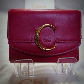 クロエ(Chloe)の赤 CHLOE クロエ Cロゴ クロコ ミニ財布 コンパクト財布 三つ折り財布(折り財布)