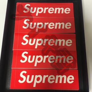 シュプリーム(Supreme)の50枚セット❗️ シュプリーム ボックスロゴステッカー(その他)