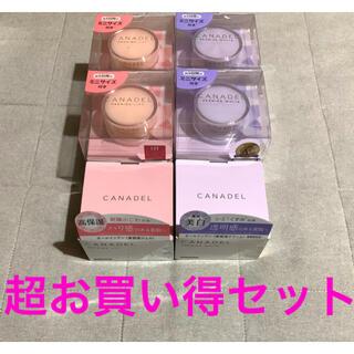 シセイドウ(SHISEIDO (資生堂))の【超お買い得セット】CANADEL プレミアリフト・ホワイト 6個セット(オールインワン化粧品)