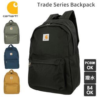 カーハート(carhartt)のCarhartt Trade Series Backpack カーハートリュック(バッグパック/リュック)