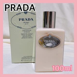 プラダ(PRADA)の【美品】PRADA プラダ ディリス ボディーローション 100ml(ボディローション/ミルク)