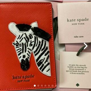ケイトスペードニューヨーク(kate spade new york)の訳ありです!kate spade シマウマパスポートケース サファリシリーズ オ(パスケース/IDカードホルダー)