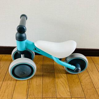 アイデス(ides)のD bike mini ディーバイク 足蹴り自転車 ペダルなし自転車 三輪車(三輪車)