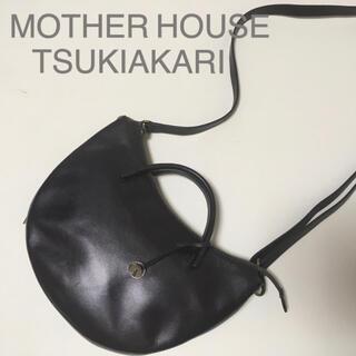 マザーハウス(MOTHERHOUSE)の【完売】マザーハウス ツキアカリ S 2way ショルダーバッグ ダークグレー(ショルダーバッグ)