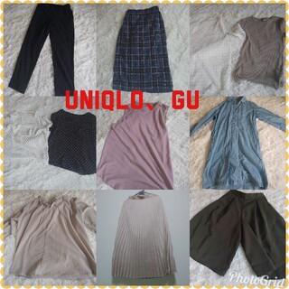 UNIQLO - 激安!【UNIQLO、GU】12点 まとめ売り レディース《主にMサイズ》