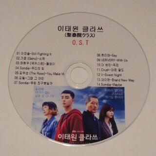 梨泰院クラス OST(K-POP/アジア)