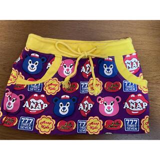 アナップキッズ(ANAP Kids)のANAP KIDS スカート(スカート)