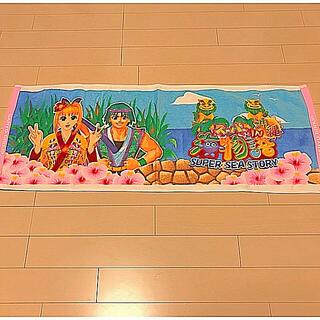 サンヨー(パチンコ・パチスロ)(SANYO(パチンコ・パチスロ))のSANYO 海物語シリーズ マリンちゃん タオル(パチンコ/パチスロ)