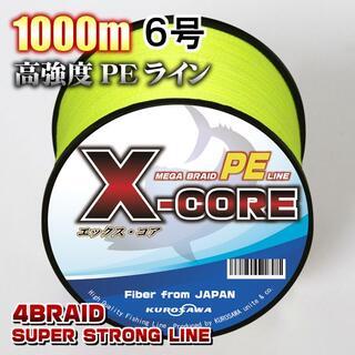 高強度PEラインX-CORE6号70lb・1000m巻き 黄 イエロー!(釣り糸/ライン)