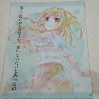 バンドリ 3周年記念 ファイル 白鷺千聖(クリアファイル)