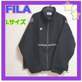 フィラ(FILA)の☆ FILAフィラ ナイロンジャケット(ナイロンジャケット)