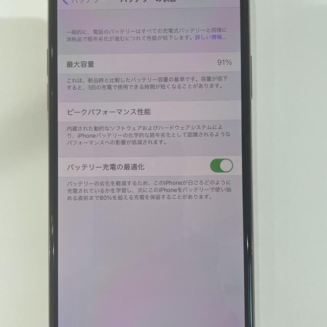 Apple(アップル)のiPhone11 Pro MAX 64 SIMフリー スマホ/家電/カメラのスマートフォン/携帯電話(携帯電話本体)の商品写真