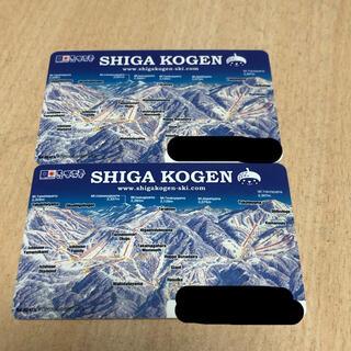 志賀高原 リフト券 2枚(スキー場)