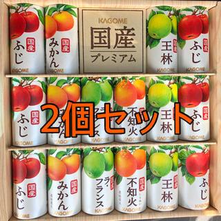 カゴメ(KAGOME)のKAGOME カゴメ   国産 プレミアム  フルーツ ジュース×2箱セット(ソフトドリンク)