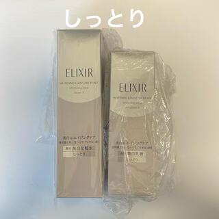エリクシール(ELIXIR)のエリクシール ホワイト クリアローション エマルジョン(本体)(化粧水/ローション)