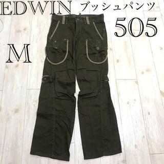 エドウィン(EDWIN)のEDWIN 505 KHAKI    K50581 ブッシュパンツ カーキ (ワークパンツ/カーゴパンツ)
