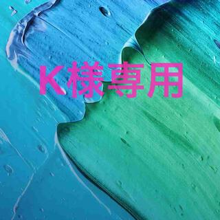 K様専用■ホワイト(アイライナー)