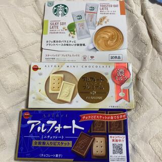 ブルボン(ブルボン)のアルフォートミニ2種&スターバックスプレミアムミックス試供品(菓子/デザート)
