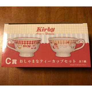 バンダイ(BANDAI)のカービィ 一番くじ ティーカップ(陶芸)