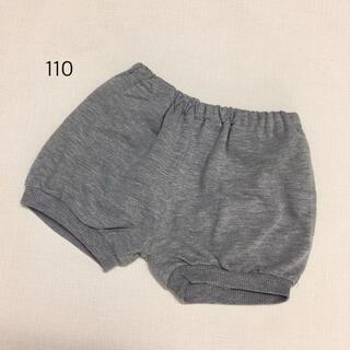 スキップランド(Skip Land)の110 ポケット付き パンツ(パンツ/スパッツ)