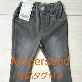 アンパサンド(ampersand)の【新品】Ampersand デニム風レギンス(10分丈) size : 80(パンツ)