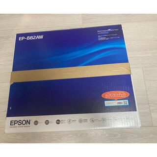EPSON Colorio EP-882AW プリンター 使用期間2週間(その他)