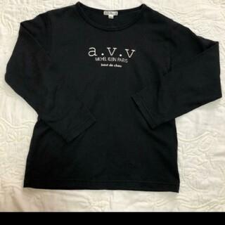 ミッシェルクラン(MICHEL KLEIN)のMICHEL KLEIN 130 長袖シャツ(Tシャツ/カットソー)