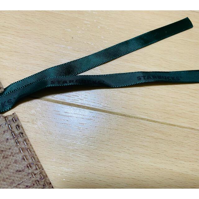 Starbucks Coffee(スターバックスコーヒー)の【新品未使用】韓国スタバ 公式 巾着袋 レディースのファッション小物(ポーチ)の商品写真