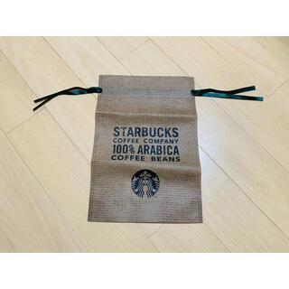 Starbucks Coffee - 【新品未使用】韓国スタバ 公式 巾着袋