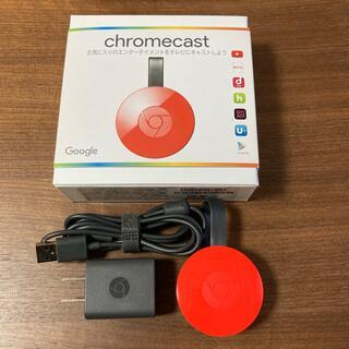 グーグル(Google)のChromecast クロームキャスト 第2世代 coral コーラル(その他)