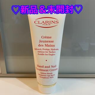 クラランス(CLARINS)の【新品&未開封】クラランス♡ハンド&ネイルクリーム(ハンドクリーム)