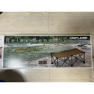UNIFLAME - ユニフレーム リラックスベンチ