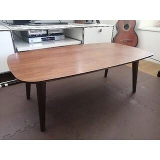 [料金交渉可]GRANATA ウォルナット ローテーブル(ローテーブル)