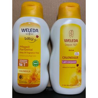 ヴェレダ(WELEDA)のヴェレダ カレンドラ ベビーオイル 無香料  ベビーローション 2本セット(ベビーローション)