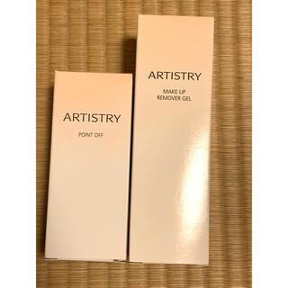 Amway - アーティストリー クレンジングセット