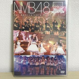 エヌエムビーフォーティーエイト(NMB48)のNMB48/1st Anniversary Special Live(ミュージック)