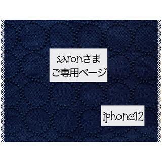 ミナペルホネン(mina perhonen)の【197】タンバリン♡ミナペルホネン♡iphone12手帳型ケース(iPhoneケース)