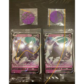 ポケモン(ポケモン)のこくばバドレックスV ジャンボパック プロモカード 2セット(シングルカード)