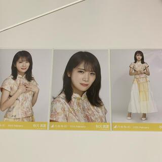 乃木坂46 秋元真夏 生写真 スペシャル衣装21 コンプ