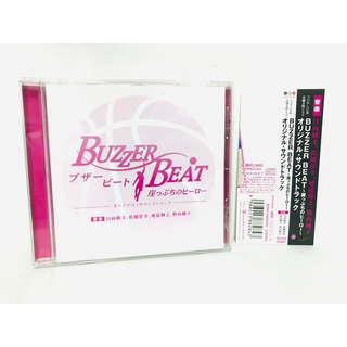 【新品同様】フジ月9ドラマ『ブザービート 崖っぷちのヒーロー』サントラCD/廃盤
