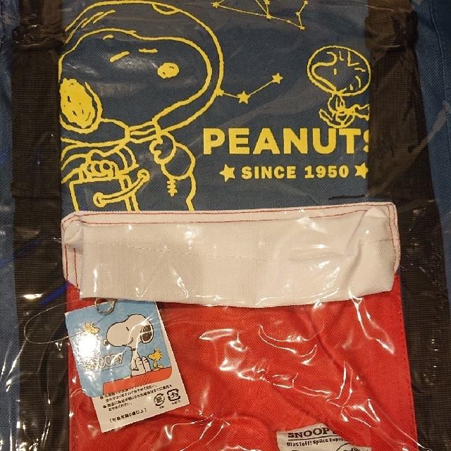 SNOOPY(スヌーピー)のスヌーピー スクエアリュック レディースのバッグ(リュック/バックパック)の商品写真