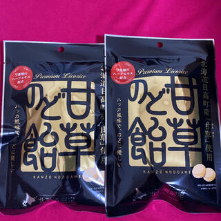 北海道限定 甘草のど飴 65g(個包装込み)×2袋 (菓子/デザート)