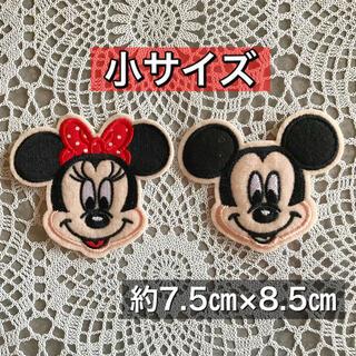 ディズニー(Disney)の大人気❤️小サイズ 刺繍ワッペン アップリケ アイロンワッペン セット(キャラクターグッズ)