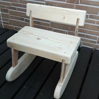 手作り子供椅子ロッキングチェア(ロッキングチェア)