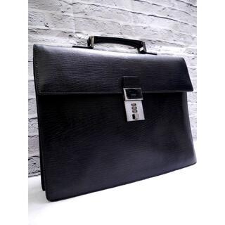 グッチ(Gucci)の28万◆GUCCI グッチ A4対応ビジネス可 エンボスレザー 書類 バッグ 黒(ビジネスバッグ)