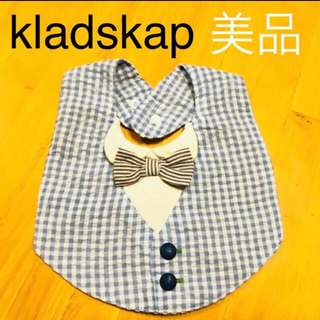 kladskap - 【クレードスコープ】kladskap 蝶ネクタイ&ベスト モチーフ スタイ