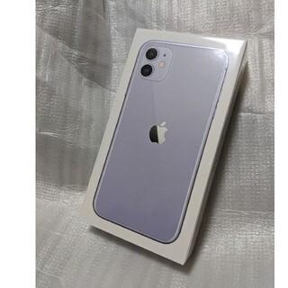 アイフォーン(iPhone)の【カンカン様専用】【新品未開封】 iPhone11 パープル SIMフリー (スマートフォン本体)